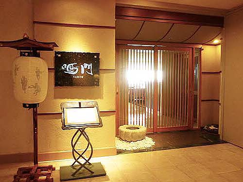 ホテル・ルネッサンス・リゾート・ナルト