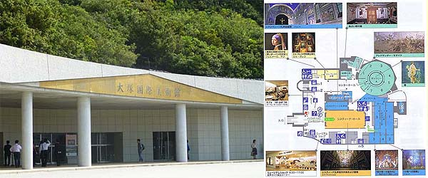 Otsuka-Museum