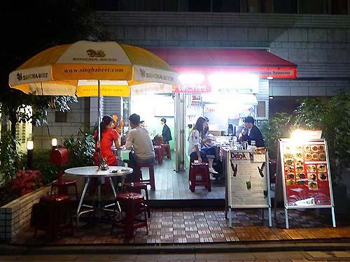 アジアン食堂Pakchee